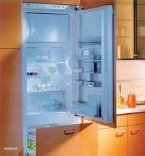 Подключение холодильников город Миасс